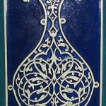 Nisha's Tiles