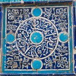 Tilework at the Shah-i-Zinda