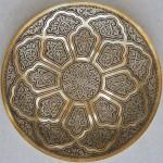 Bukhara Brass Platter