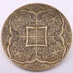 Bukhara Diamond Brass Platter