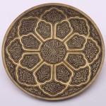 Bukhara Floral Brass Platter